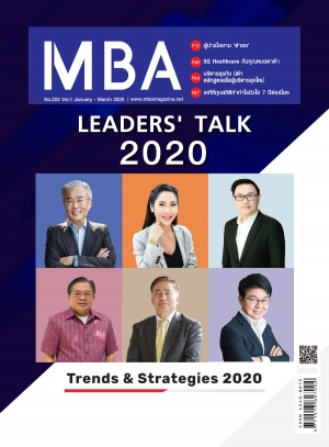 MBA 222 - Leader's Talk 2020