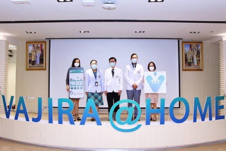 วชิรพยาบาล ร่วมกับ แอมเจนฯ จัดทำโครงการบริการฉีดยาโรคกระดูกพรุนให้ผู้ป่วยที่บ้าน