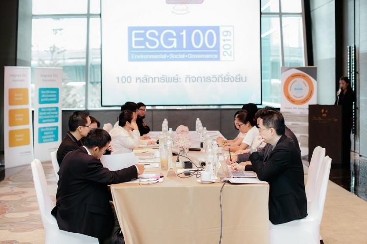 ไทยพัฒน์ เปิดรายชื่อหุ้น ESG100 ปี 62  พร้อมจัดอันดับ กองอสังหาฯ - REITs - โครงสร้างพื้นฐานเป็นปีแรก